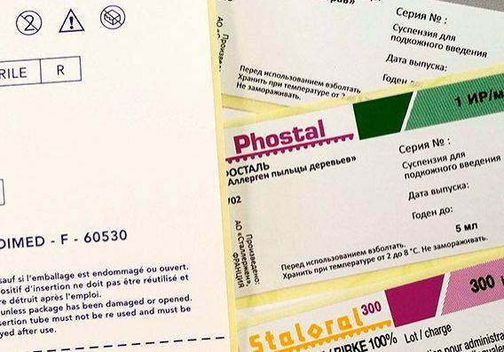 étiquette sérigraphiée dans l'Eure-et-Loir (28